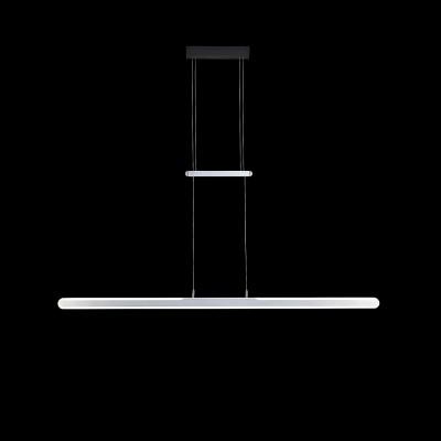 Подвесной светильник Mantra 5580 ZURICHподвесные светодиодные светильники<br><br><br>Цветовая t, К: CW - холодный белый 4000 К<br>Тип лампы: LED (входят в комплект)<br>Тип цоколя: LED<br>Цвет арматуры: серебристый<br>Ширина, мм: 50<br>Длина, мм: 1200<br>Высота, мм: 750 - 1500<br>MAX мощность ламп, Вт: 43