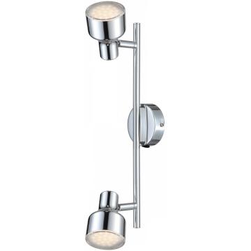 Светильник Globo 56213-2 RoisДвойные<br>Светильники-споты – это оригинальные изделия с современным дизайном. Они позволяют не ограничивать свою фантазию при выборе освещения для интерьера. Такие модели обеспечивают достаточно качественный свет. Благодаря компактным размерам Вы можете использовать несколько спотов для одного помещения.  Интернет-магазин «Светодом» предлагает необычный светильник-спот Globo 56213-2 по привлекательной цене. Эта модель станет отличным дополнением к люстре, выполненной в том же стиле. Перед оформлением заказа изучите характеристики изделия.  Купить светильник-спот Globo 56213-2 в нашем онлайн-магазине Вы можете либо с помощью формы на сайте, либо по указанным выше телефонам. Обратите внимание, что у нас склады не только в Москве и Екатеринбурге, но и других городах России.<br><br>Тип лампы: галогенная / LED-светодиодная<br>Тип цоколя: LED<br>Количество ламп: 2<br>Ширина, мм: 120<br>MAX мощность ламп, Вт: 4<br>Длина, мм: 380<br>Высота, мм: 140<br>Цвет арматуры: серебристый