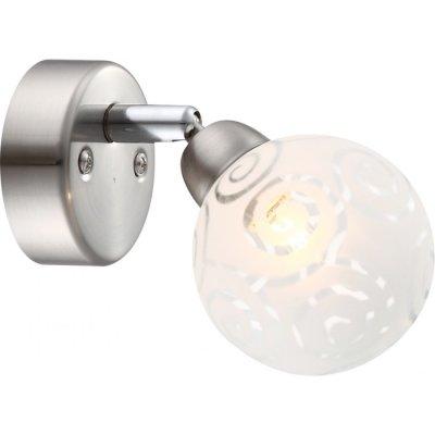 Светильник Globo 56392-1 OrleneОдиночные<br>Светильники-споты – это оригинальные изделия с современным дизайном. Они позволяют не ограничивать свою фантазию при выборе освещения для интерьера. Такие модели обеспечивают достаточно качественный свет. Благодаря компактным размерам Вы можете использовать несколько спотов для одного помещения. <br>Интернет-магазин «Светодом» предлагает необычный светильник-спот Globo 56392-1 по привлекательной цене. Эта модель станет отличным дополнением к люстре, выполненной в том же стиле. Перед оформлением заказа изучите характеристики изделия. <br>Купить светильник-спот Globo 56392-1 в нашем онлайн-магазине Вы можете либо с помощью формы на сайте, либо по указанным выше телефонам. Обратите внимание, что у нас склады не только в Москве и Екатеринбурге, но и других городах России.<br><br>S освещ. до, м2: 1<br>Тип лампы: галогенная / LED-светодиодная<br>Тип цоколя: G9<br>Цвет арматуры: серебристый<br>Количество ламп: 1<br>Ширина, мм: 80<br>Длина, мм: 155<br>Высота, мм: 127<br>MAX мощность ламп, Вт: 28