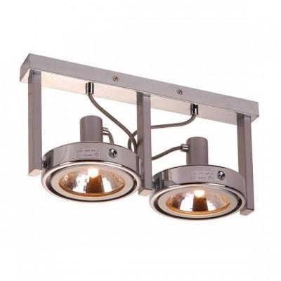 Светильник Globo 5645-2 KurianaДвойные<br>Светильники-споты – это оригинальные изделия с современным дизайном. Они позволяют не ограничивать свою фантазию при выборе освещения для интерьера. Такие модели обеспечивают достаточно качественный свет. Благодаря компактным размерам Вы можете использовать несколько спотов для одного помещения.  Интернет-магазин «Светодом» предлагает необычный светильник-спот Globo 5645-2 по привлекательной цене. Эта модель станет отличным дополнением к люстре, выполненной в том же стиле. Перед оформлением заказа изучите характеристики изделия.  Купить светильник-спот Globo 5645-2 в нашем онлайн-магазине Вы можете либо с помощью формы на сайте, либо по указанным выше телефонам. Обратите внимание, что у нас склады не только в Москве и Екатеринбурге, но и других городах России.<br><br>S освещ. до, м2: 8<br>Тип лампы: галогенная / LED-светодиодная<br>Тип цоколя: G9<br>Цвет арматуры: серебристый<br>Количество ламп: 2<br>Ширина, мм: 135<br>Длина, мм: 360<br>Высота, мм: 170<br>MAX мощность ламп, Вт: 52
