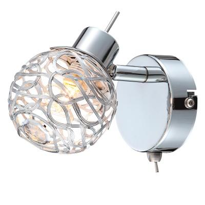 Светильник Globo 56625-1Одиночные<br>Светильники-споты – это оригинальные изделия с современным дизайном. Они позволяют не ограничивать свою фантазию при выборе освещения для интерьера. Такие модели обеспечивают достаточно качественный свет. Благодаря компактным размерам Вы можете использовать несколько спотов для одного помещения.  Интернет-магазин «Светодом» предлагает необычный светильник-спот Globo 56625-1 по привлекательной цене. Эта модель станет отличным дополнением к люстре, выполненной в том же стиле. Перед оформлением заказа изучите характеристики изделия.  Купить светильник-спот Globo 56625-1 в нашем онлайн-магазине Вы можете либо с помощью формы на сайте, либо по указанным выше телефонам. Обратите внимание, что мы предлагаем доставку не только по Москве и Екатеринбургу, но и всем остальным российским городам.<br><br>Тип товара: Светильник поворотный спот<br>Скидка, %: 15<br>Тип лампы: галогенная/LED<br>Тип цоколя: G9<br>Количество ламп: 1<br>Ширина, мм: 115<br>MAX мощность ламп, Вт: 33<br>Длина, мм: 80<br>Высота, мм: 130<br>Цвет арматуры: серебристый
