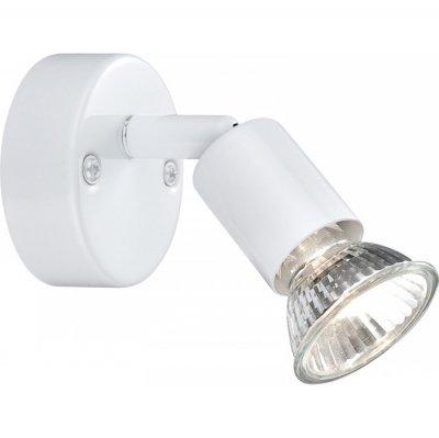Светильник Globo 57381-1 OlanaОдиночные<br>Светильники-споты – это оригинальные изделия с современным дизайном. Они позволяют не ограничивать свою фантазию при выборе освещения для интерьера. Такие модели обеспечивают достаточно качественный свет. Благодаря компактным размерам Вы можете использовать несколько спотов для одного помещения.  Интернет-магазин «Светодом» предлагает необычный светильник-спот Globo 57381-1 по привлекательной цене. Эта модель станет отличным дополнением к люстре, выполненной в том же стиле. Перед оформлением заказа изучите характеристики изделия.  Купить светильник-спот Globo 57381-1 в нашем онлайн-магазине Вы можете либо с помощью формы на сайте, либо по указанным выше телефонам. Обратите внимание, что у нас склады не только в Москве и Екатеринбурге, но и других городах России.<br><br>S освещ. до, м2: 3<br>Тип лампы: галогенная / LED-светодиодная<br>Тип цоколя: GU10<br>Количество ламп: 1<br>MAX мощность ламп, Вт: 50<br>Диаметр, мм мм: 70<br>Цвет арматуры: белый