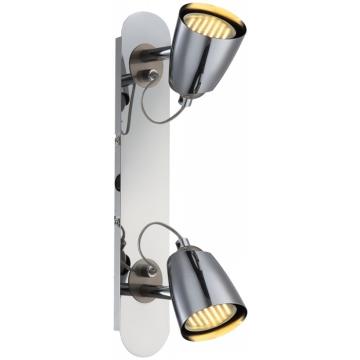 Светильник Globo 57604-2 TamasДвойные<br>Светильники-споты – это оригинальные изделия с современным дизайном. Они позволяют не ограничивать свою фантазию при выборе освещения для интерьера. Такие модели обеспечивают достаточно качественный свет. Благодаря компактным размерам Вы можете использовать несколько спотов для одного помещения. <br>Интернет-магазин «Светодом» предлагает необычный светильник-спот Globo 57604-2 по привлекательной цене. Эта модель станет отличным дополнением к люстре, выполненной в том же стиле. Перед оформлением заказа изучите характеристики изделия. <br>Купить светильник-спот Globo 57604-2 в нашем онлайн-магазине Вы можете либо с помощью формы на сайте, либо по указанным выше телефонам. Обратите внимание, что у нас склады не только в Москве и Екатеринбурге, но и других городах России.<br><br>S освещ. до, м2: 6<br>Тип лампы: галогенная / LED-светодиодная<br>Тип цоколя: GU10<br>Количество ламп: 2<br>Ширина, мм: 65<br>MAX мощность ламп, Вт: 50<br>Длина, мм: 350<br>Высота, мм: 100<br>Цвет арматуры: серебристый