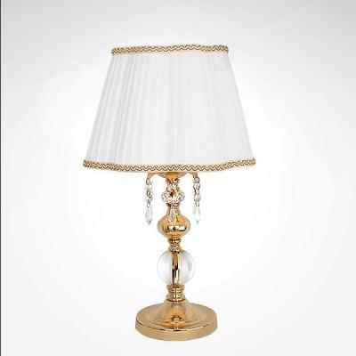 Евросвет 60044/1 золотоКлассические<br>Настольная лампа – это не просто источник дополнительного освещения, но и оригинальный элемент декора. Его можно установить в спальне, гостиной, кабинете и других комнатах. Интернет-магазин «Светодом» предлагает настольные лампы разных стилей по доступным ценам. Благодаря большому ассортименту Вы обязательно найдете в нашем каталоге именно ту модель, которую искали.   Настольная лампа Евросвет 60044/1 – прекрасный вариант для завершения интерьера. Ее можно включить одновременно с люстрой для более яркого освещения или без нее для создания уютной атмосферы, настраивающей на отдых.   Купить настольную лампу Евросвет 60044/1 Вы можете с помощью виртуальной «Корзины» или по контактным номерам, указанным на сайте.<br><br>Тип лампы: Накаливания / энергосбережения / светодиодная<br>Тип цоколя: E27<br>MAX мощность ламп, Вт: 60<br>Диаметр, мм мм: 300<br>Высота, мм: 500