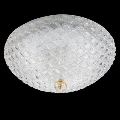 Lightstar MURANO 602070 ЛюстраКруглые<br><br><br>S освещ. до, м2: 28<br>Тип товара: Люстра<br>Тип лампы: накаливания / энергосбережения / LED-светодиодная<br>Тип цоколя: E14<br>Количество ламп: 7<br>MAX мощность ламп, Вт: 60<br>Диаметр, мм мм: 520<br>Высота, мм: 170<br>Цвет арматуры: золотой