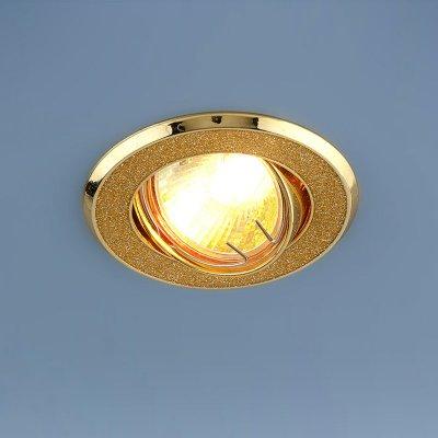 611A GD/T (золото блеск/золото) Электростандарт Точечный светильникТочечные светильники круглые<br>Лампа: MR16 G5.3 max 50 Вт Диаметр: #216; 86 мм Высота внутренней части: ? 21 мм Высота внешней части: ? 4 мм Монтажное отверстие: #216; 75 мм Гарантия: 2 года Светильник имеет поворотный механизм<br><br>S освещ. до, м2: 3<br>Тип лампы: галогенная<br>Тип цоколя: gu5.3<br>Цвет арматуры: Золотой<br>Количество ламп: 1<br>Диаметр, мм мм: 85<br>Диаметр врезного отверстия, мм: 75<br>Оттенок (цвет): золото блеск<br>MAX мощность ламп, Вт: 50