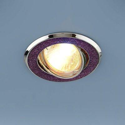 611A SH MUC (малиновый блеск/хром) Электростандарт Точечный светильникТочечные светильники круглые<br>Лампа: MR16 G5.3 max 50 Вт Диаметр: #216; 86 мм Высота внутренней части: ? 21 мм Высота внешней части: ? 4 мм Монтажное отверстие: #216; 75 мм Гарантия: 2 года Светильник имеет поворотный механизм<br><br>S освещ. до, м2: 3<br>Тип лампы: галогенная<br>Тип цоколя: gu5.3<br>Цвет арматуры: серебристый<br>Количество ламп: 1<br>Диаметр, мм мм: 85<br>Диаметр врезного отверстия, мм: 75<br>Оттенок (цвет): малиновый блеск<br>MAX мощность ламп, Вт: 50