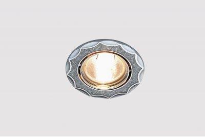Встраиваемый светильник Ambrella 612A SH/SLТочечные светильники круглые<br>Встраиваемые светильники – популярное осветительное оборудование, которое можно использовать в качестве основного источника или в дополнение к люстре. Они позволяют создать нужную атмосферу атмосферу и привнести в интерьер уют и комфорт.   Интернет-магазин «Светодом» предлагает стильный встраиваемый светильник Ambrella 612A SH/SL. Данная модель достаточно универсальна, поэтому подойдет практически под любой интерьер. Перед покупкой не забудьте ознакомиться с техническими параметрами, чтобы узнать тип цоколя, площадь освещения и другие важные характеристики.   Приобрести встраиваемый светильник Ambrella 612A SH/SL в нашем онлайн-магазине Вы можете либо с помощью «Корзины», либо по контактным номерам. Мы развозим заказы по Москве, Екатеринбургу и остальным российским городам.<br><br>S освещ. до, м2: 3<br>Цветовая t, К: 2900-3100<br>Тип лампы: галогенная<br>Тип цоколя: GU5.3/GU10<br>Цвет арматуры: серебристый<br>Количество ламп: 1<br>Диаметр, мм мм: 85<br>Диаметр врезного отверстия, мм: 76<br>MAX мощность ламп, Вт: 50