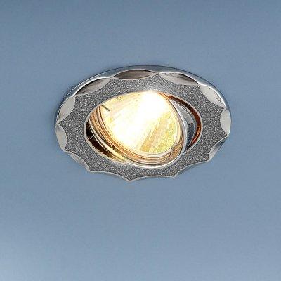 612A SH SL (серебро блеск/хром) Электростандарт Точечный светильникКруглые<br>Лампа: MR16 G5.3 max 50 Вт Диаметр: #216; 86 мм Высота внутренней части: ? 21 мм Высота внешней части: ? 4 мм Монтажное отверстие: #216; 75 мм Гарантия: 2 года Светильник имеет поворотный механизм<br><br>S освещ. до, м2: 3<br>Тип лампы: галогенная<br>Тип цоколя: gu5.3<br>Цвет арматуры: Золотой<br>Количество ламп: 1<br>Диаметр, мм мм: 85<br>Диаметр врезного отверстия, мм: 75<br>Оттенок (цвет): золото блеск<br>MAX мощность ламп, Вт: 50