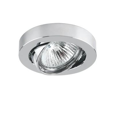 Lightstar MATTONI 6234 СветильникКруглые<br>Встраиваемые светильники – популярное осветительное оборудование, которое можно использовать в качестве основного источника или в дополнение к люстре. Они позволяют создать нужную атмосферу атмосферу и привнести в интерьер уют и комфорт. <br> Интернет-магазин «Светодом» предлагает стильный встраиваемый светильник Lightstar 6234. Данная модель достаточно универсальна, поэтому подойдет практически под любой интерьер. Перед покупкой не забудьте ознакомиться с техническими параметрами, чтобы узнать тип цоколя, площадь освещения и другие важные характеристики. <br> Приобрести встраиваемый светильник Lightstar 6234 в нашем онлайн-магазине Вы можете либо с помощью «Корзины», либо по контактным номерам. Мы развозим заказы по Москве, Екатеринбургу и остальным российским городам.<br><br>Тип лампы: галогенная/LED<br>Тип цоколя: MR16 / gu5.3 / GU10<br>Количество ламп: 1<br>MAX мощность ламп, Вт: 50<br>Диаметр, мм мм: 80<br>Размеры: Диаметр вырезного отверстия