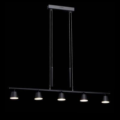 Mw light 632015005 СветильникДлинные 4+<br><br><br>S освещ. до, м2: 13<br>Цветовая t, К: 3000<br>Тип лампы: LED<br>Тип цоколя: LED<br>Количество ламп: 5<br>Ширина, мм: 80<br>MAX мощность ламп, Вт: 6.5<br>Длина, мм: 1100<br>Высота, мм: 150 - 1500<br>Цвет арматуры: черный