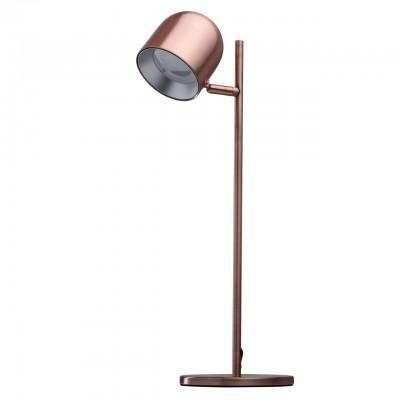 Светильник Regenbogen 633030501Настольные лампы хай тек<br><br><br>Цветовая t, К: 3000<br>Тип лампы: LED<br>Тип цоколя: LED<br>Цвет арматуры: золотой<br>Ширина, мм: 160<br>Длина, мм: 250<br>Высота, мм: 455<br>MAX мощность ламп, Вт: 5