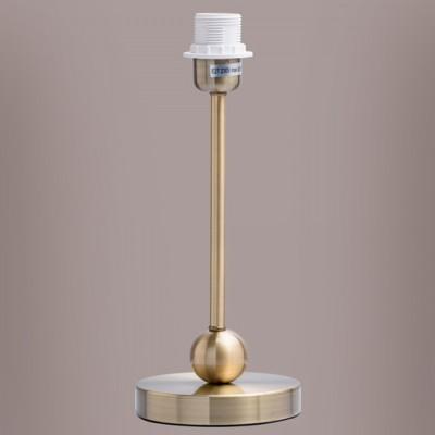 Светильник De markt 634031401Современные<br><br><br>Тип товара: Светильник<br>Тип лампы: Накаливания / энергосбережения / светодиодная<br>Тип цоколя: E27<br>Количество ламп: 1<br>MAX мощность ламп, Вт: 60<br>Диаметр, мм мм: 150<br>Высота, мм: 350<br>Цвет арматуры: латунь