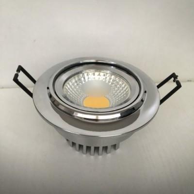 Светильник Mw-light 637015701Круглые LED<br>Встраиваемые светильники – популярное осветительное оборудование, которое можно использовать в качестве основного источника или в дополнение к люстре. Они позволяют создать нужную атмосферу атмосферу и привнести в интерьер уют и комфорт.   Интернет-магазин «Светодом» предлагает стильный встраиваемый светильник Mw-light 637015701. Данная модель достаточно универсальна, поэтому подойдет практически под любой интерьер. Перед покупкой не забудьте ознакомиться с техническими параметрами, чтобы узнать тип цоколя, площадь освещения и другие важные характеристики.   Приобрести встраиваемый светильник Mw-light 637015701 в нашем онлайн-магазине Вы можете либо с помощью «Корзины», либо по контактным номерам. Мы развозим заказы по Москве, Екатеринбургу и остальным российским городам.<br><br>Тип лампы: LED<br>Тип цоколя: LED<br>Цвет арматуры: серебристый хром<br>Диаметр, мм мм: 90<br>Высота, мм: 60<br>MAX мощность ламп, Вт: 5