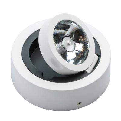 светильник Mw light 637017401 Крузпотолочные светильники<br>Минималистичный дизайн потолочного светильника из коллекции «Круз» идеально подойдет для современных интерьеров, а также прекрасно сэкономит пространство в комнате. Металлическое основание белого цвета практически универсально и будет отлично смотреться в обстановке с различными цветовыми решениями. В качестве источников свет выступают светодиоды, а инновационная спот-система позволяет регулировать направление светового потока – можно создать направленное освещение, играть с архитектурой помещения.