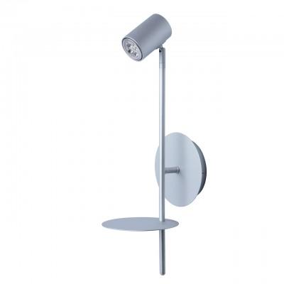 Светильник Regenbogen life 661022401Бра хай тек стиля<br><br><br>Тип лампы: галогенная/LED<br>Тип цоколя: GU10<br>Ширина, мм: 150<br>Длина, мм: 550<br>Высота, мм: 180<br>MAX мощность ламп, Вт: 5