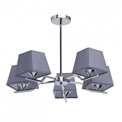 Mw light Конрад 667011405 ЛюстраПотолочные<br><br><br>S освещ. до, м2: 15<br>Тип лампы: Накаливания / энергосбережения / светодиодная<br>Тип цоколя: E27<br>Количество ламп: 5<br>MAX мощность ламп, Вт: 60<br>Диаметр, мм мм: 600<br>Высота, мм: 420<br>Цвет арматуры: серебристый