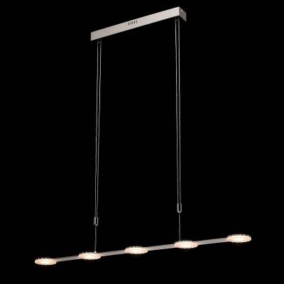 Mw light 675013005 СветильникДлинные 4+<br><br><br>S освещ. до, м2: 10<br>Цветовая t, К: 3000<br>Тип лампы: LED<br>Тип цоколя: LED<br>Количество ламп: 5<br>Ширина, мм: 90<br>MAX мощность ламп, Вт: 5<br>Длина, мм: 930<br>Высота, мм: 100 - 1650