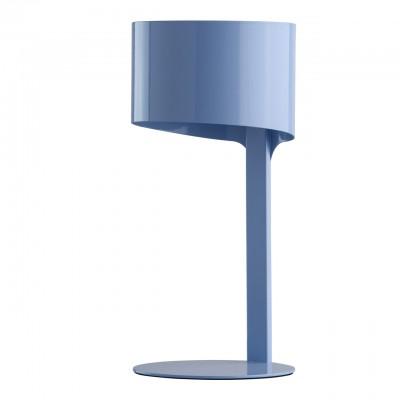 Светильник Mw-light 681030301Современные<br>681030301 - это Стильные настольные светильники из коллекции «Идея», выполненные в ярких трендовых оттенках, заметно освежат и разнообразят интерьер. Лампа цельнометаллическая: основание, ножка и плафон выполнены из цельного металла. Светильник обеспечивает мягкий рассеянный свет и идеально подходит для зонального освещения и создания акцентов в интерьере.<br><br>S освещ. до, м2: 2<br>Тип лампы: накаливания / энергосбережения / LED-светодиодная<br>Тип цоколя: E14<br>Количество ламп: 1<br>Ширина, мм: 150<br>MAX мощность ламп, Вт: 40<br>Высота, мм: 330
