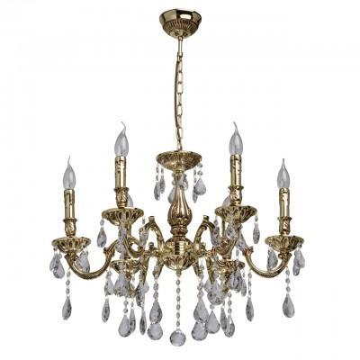 683011306 Mw light СветильникПодвесные<br><br><br>Установка на натяжной потолок: Да<br>S освещ. до, м2: 12<br>Тип лампы: Накаливания / энергосбережения / светодиодная<br>Тип цоколя: E14<br>Количество ламп: 6<br>MAX мощность ламп, Вт: 40<br>Диаметр, мм мм: 640<br>Высота, мм: 600 - 900