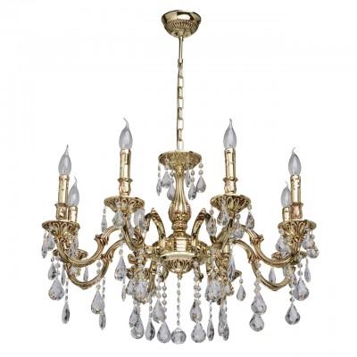 683011408 Mw light СветильникПодвесные<br><br><br>Установка на натяжной потолок: Да<br>S освещ. до, м2: 16<br>Тип лампы: Накаливания / энергосбережения / светодиодная<br>Тип цоколя: E14<br>Количество ламп: 8<br>MAX мощность ламп, Вт: 40<br>Диаметр, мм мм: 760<br>Высота, мм: 600 - 900