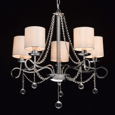 Mw light 684010105 СветильникПодвесные<br><br><br>S освещ. до, м2: 10<br>Тип лампы: Накаливания / энергосбережения / светодиодная<br>Тип цоколя: E14<br>Количество ламп: 5<br>MAX мощность ламп, Вт: 40<br>Диаметр, мм мм: 640<br>Высота, мм: 730 - 1000<br>Цвет арматуры: серебристый