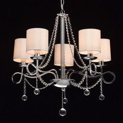 Mw light 684010105 СветильникПодвесные<br><br><br>S освещ. до, м2: 10<br>Тип лампы: Накаливани / нергосбережени / светодиодна<br>Тип цокол: E14<br>Количество ламп: 5<br>MAX мощность ламп, Вт: 40<br>Диаметр, мм мм: 640<br>Высота, мм: 730 - 1000<br>Цвет арматуры: серебристый