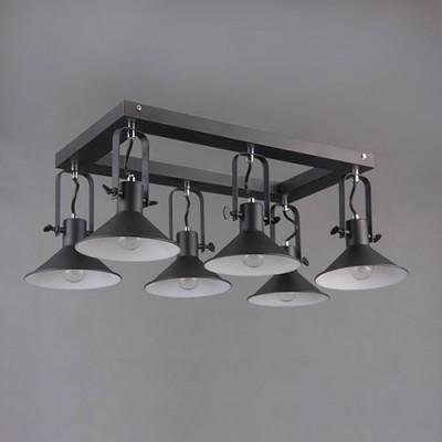 люстра Mw-light 691012306 Таунлюстры лофт<br>Оригинальный светильник в современном исполнении - люстра из коллекции <br>«Таун» станет эффектным дополнением обстановки в стиле минимализм. <br>Черное металлическое основание и плафоны нестандартной формы разбавляют <br>декоративные вставки из металла оттенка хрома.<br><br>S освещ. до, м2: 12<br>Тип цоколя: E14<br>Цвет арматуры: черный матовый<br>Количество ламп: 6<br>Ширина, мм: 440<br>Диаметр, мм мм: 670<br>Высота полная, мм: 260<br>Длина, мм: 670<br>Высота, мм: 260<br>Поверхность арматуры: Матовая<br>MAX мощность ламп, Вт: 40<br>Общая мощность, Вт: 240
