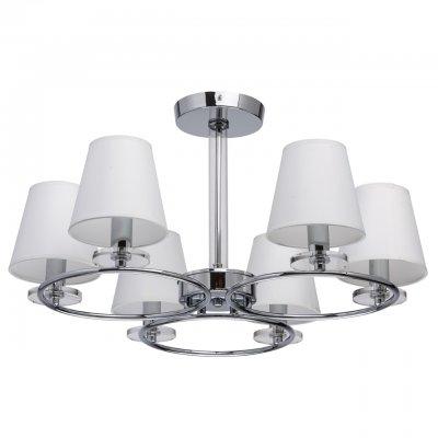 Светильник Mw-light 692010106современные потолочные люстры модерн<br><br><br>S освещ. до, м2: 12<br>Тип лампы: накаливания / энергосбережения / LED-светодиодная<br>Тип цоколя: E14<br>Цвет арматуры: серебристый<br>Количество ламп: 6<br>Диаметр, мм мм: 640<br>Высота, мм: 340