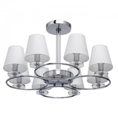 Светильник Mw-light 692010208современные потолочные люстры модерн<br><br><br>S освещ. до, м2: 16<br>Тип лампы: накаливания / энергосбережения / LED-светодиодная<br>Тип цоколя: E14<br>Цвет арматуры: серебристый<br>Количество ламп: 8<br>Диаметр, мм мм: 670<br>Высота, мм: 390<br>MAX мощность ламп, Вт: 40