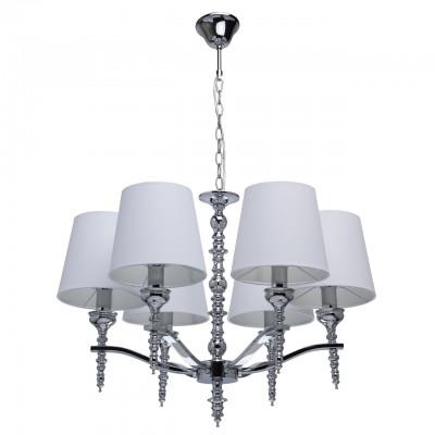 Светильник Mw-light 692010906Подвесные<br><br><br>Тип лампы: Накаливания / энергосбережения / светодиодная<br>Тип цоколя: E27<br>Цвет арматуры: серебристый<br>Количество ламп: 6<br>Диаметр, мм мм: 630<br>Высота, мм: 350<br>MAX мощность ламп, Вт: 40