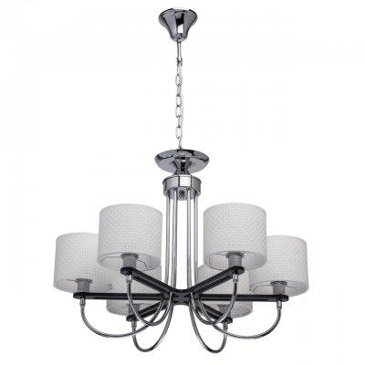 Светильник Mw-light 693010106современные подвесные люстры модерн<br><br><br>S освещ. до, м2: 12<br>Тип лампы: накаливания / энергосбережения / LED-светодиодная<br>Тип цоколя: E14<br>Цвет арматуры: черный/серебристый<br>Количество ламп: 6<br>Диаметр, мм мм: 650<br>Высота, мм: 950