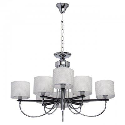 Светильник Mw-light 693010208современные подвесные люстры модерн<br><br><br>S освещ. до, м2: 16<br>Тип лампы: накаливания / энергосбережения / LED-светодиодная<br>Тип цоколя: E14<br>Цвет арматуры: серебристый<br>Количество ламп: 8<br>Диаметр, мм мм: 840<br>Высота, мм: 900