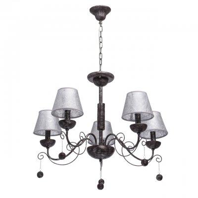 Светильник Mw-light 697010205современные подвесные люстры модерн<br><br><br>S освещ. до, м2: 10<br>Тип лампы: накаливания / энергосбережения / LED-светодиодная<br>Тип цоколя: E14<br>Количество ламп: 5<br>Диаметр, мм мм: 760<br>Высота, мм: 1030<br>MAX мощность ламп, Вт: 40