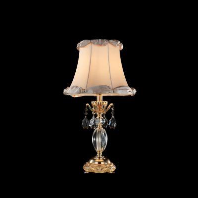 Lightstar FIOCCO 701911 Настольная лампаС абажуром<br>Настольная лампа – это не просто источник дополнительного освещения, но и оригинальный элемент декора. Его можно установить в спальне, гостиной, кабинете и других комнатах. Интернет-магазин «Светодом» предлагает настольные лампы разных стилей по доступным ценам. Благодаря большому ассортименту Вы обязательно найдете в нашем каталоге именно ту модель, которую искали.   Настольная лампа Lightstar 701911 – прекрасный вариант для завершения интерьера. Ее можно включить одновременно с люстрой для более яркого освещения или без нее для создания уютной атмосферы, настраивающей на отдых.   Купить настольную лампу Lightstar 701911 Вы можете с помощью виртуальной «Корзины» или по контактным номерам, указанным на сайте.<br><br>S освещ. до, м2: 2<br>Тип лампы: накаливания/энергосберегающие<br>Тип цоколя: E14<br>Количество ламп: 1<br>MAX мощность ламп, Вт: 40<br>Диаметр, мм мм: 330<br>Размеры: H 620 D 330<br>Высота, мм: 620<br>Оттенок (цвет): белый<br>Цвет арматуры: золотой