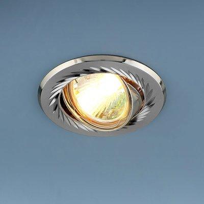 704A CX SN/N (сатин никель/никель) Электростандарт Точечный светильникКруглые<br>Лампа: MR16 G5.3 max 50 Вт Диаметр: #216; 86 мм Высота внутренней части: ? 20 мм Высота внешней части: ? 4 мм Монтажное отверстие: #216; 76 мм Гарантия: 2 года Светильник имеет поворотный механизм<br><br>S освещ. до, м2: 3<br>Тип лампы: галогенная<br>Тип цоколя: gu5.3<br>Цвет арматуры: серебристый<br>Количество ламп: 1<br>Диаметр, мм мм: 88<br>Диаметр врезного отверстия, мм: 75<br>Оттенок (цвет): сатин никель<br>MAX мощность ламп, Вт: 50