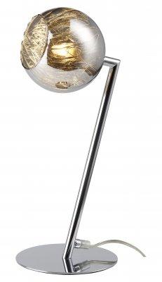 Лампа настольная Brilliant G70747/20 JewelКлассические<br>Зачастую мы ищем идеальное освещение для своего дома и уделяем этому достаточно много времени. Так, например, если нам нужен светильник с количеством ламп - 1 и цвет плафонов должен быть - коричневый, а материал плафонов только стекло! То нам, как вариант, подойдет модель - лампа настольная Brilliant G70747/20.<br><br>S освещ. до, м2: 2<br>Тип товара: Настольная лампа<br>Скидка, %: 54<br>Тип лампы: галогенная / LED-светодиодная<br>Тип цоколя: G9<br>Количество ламп: 1<br>MAX мощность ламп, Вт: 42<br>Высота, мм: 370<br>Цвет арматуры: серебристый