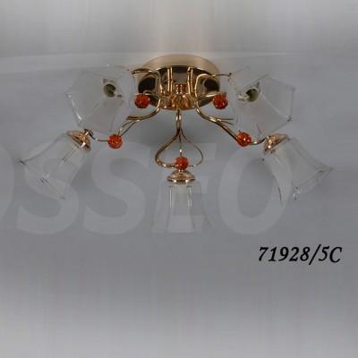 Светильник Colosseo 71928/5C optimaПотолочные<br>Компания «Светодом» предлагает широкий ассортимент люстр от известных производителей. Представленные в нашем каталоге товары выполнены из современных материалов и обладают отличным качеством. Благодаря широкому ассортименту Вы сможете найти у нас люстру под любой интерьер. Мы предлагаем как классические варианты, так и современные модели, отличающиеся лаконичностью и простотой форм. <br>Стильная люстра Colosseo 71928/5C станет украшением любого дома. Эта модель от известного производителя не оставит равнодушным ценителей красивых и оригинальных предметов интерьера. Люстра Colosseo 71928/5C обеспечит равномерное распределение света по всей комнате. При выборе обратите внимание на характеристики, позволяющие приобрести наиболее подходящую модель. <br>Купить понравившуюся люстру по доступной цене Вы можете в интернет-магазине «Светодом». Мы предлагаем доставку не только по Москве и Екатеринбурге, но и по всей России.<br><br>Установка на натяжной потолок: Да<br>S освещ. до, м2: 15<br>Крепление: Планка<br>Тип цоколя: E14<br>Количество ламп: 5<br>Ширина, мм: 580<br>MAX мощность ламп, Вт: 40<br>Диаметр, мм мм: 580<br>Длина, мм: 580<br>Высота, мм: 230<br>Цвет арматуры: золотой, прозрачный хрусталь