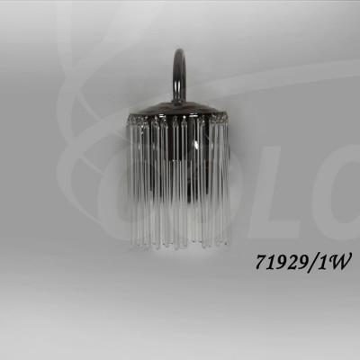 Светильник Colosseo 71929/1W optimaМодерн<br><br><br>Тип цоколя: E14<br>Ширина, мм: 220<br>MAX мощность ламп, Вт: 40<br>Диаметр, мм мм: 220<br>Длина, мм: 110<br>Высота, мм: 200<br>Цвет арматуры: черный