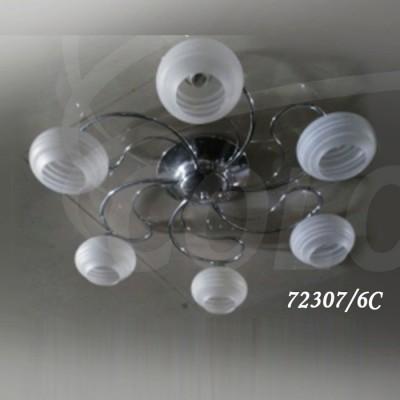 Светильник Colosseo 72307/6C optimaПотолочные<br>Компания «Светодом» предлагает широкий ассортимент люстр от известных производителей. Представленные в нашем каталоге товары выполнены из современных материалов и обладают отличным качеством. Благодаря широкому ассортименту Вы сможете найти у нас люстру под любой интерьер. Мы предлагаем как классические варианты, так и современные модели, отличающиеся лаконичностью и простотой форм.  Стильная люстра Colosseo 72307/6C станет украшением любого дома. Эта модель от известного производителя не оставит равнодушным ценителей красивых и оригинальных предметов интерьера. Люстра Colosseo 72307/6C обеспечит равномерное распределение света по всей комнате. При выборе обратите внимание на характеристики, позволяющие приобрести наиболее подходящую модель. Купить понравившуюся люстру по доступной цене Вы можете в интернет-магазине «Светодом».<br><br>S освещ. до, м2: 18<br>Тип цоколя: E14<br>Количество ламп: 6<br>Ширина, мм: 650<br>MAX мощность ламп, Вт: 60<br>Диаметр, мм мм: 650<br>Длина, мм: 650<br>Высота, мм: 180<br>Цвет арматуры: серебристый хром