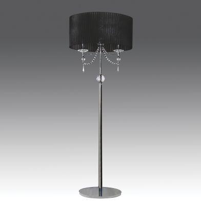 Lightstar PARALUME 725727 ТоршерС абажуром<br>Торшер – это не просто функциональный предмет интерьера, позволяющий обеспечить дополнительное освещение, но и оригинальный декоративный элемент. Интернет-магазин «Светодом» предлагает стильные модели от известных производителей по доступным ценам. У нас Вы найдете и классические напольные светильники, и современные варианты.   Торшер 725727 Lightstar сразу же привлекает внимание благодаря своему необычному дизайну. Модель выполнена из качественных материалов, что обеспечит ее надежную и долговечную работу. Такой напольный светильник можно использовать для интерьера не только гостиной, но и спальни или кабинета.   Купить торшер 725727 Lightstar по выгодной стоимости Вы можете с помощью нашего сайта. У нас склады в Москве, Екатеринбурге, Санкт-Петербурге, Новосибирске и другим городам России.<br><br>S освещ. до, м2: 5<br>Тип цоколя: E14<br>Количество ламп: 2<br>MAX мощность ламп, Вт: 40<br>Размеры: H 1500 W 50x30<br>Оттенок (цвет): черный<br>Цвет арматуры: серебристый