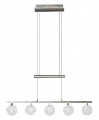 Люстра подвесная Brilliant G80573/77 BelisПодвесные<br>Зачастую мы ищем идеальное освещение для своего дома и уделяем этому достаточно много времени. Так, например, если нам нужен светильник с количеством ламп - 5 и цвет плафонов должен быть - неокрашенный, а материал плафонов только стекло! То нам, как вариант, подойдет модель подвесного светильника Brilliant G80573/77.<br><br>Установка на натяжной потолок: Да<br>S освещ. до, м2: 6<br>Крепление: Планка<br>Тип лампы: галогенная / LED-светодиодная<br>Тип цоколя: G4<br>Количество ламп: 5<br>Ширина, мм: 720<br>MAX мощность ламп, Вт: 20<br>Высота, мм: 800<br>Цвет арматуры: серебристый