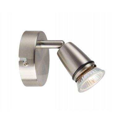 Спот Brilliant G81610/13 PattyОдиночные<br>Зачастую мы ищем идеальное освещение для своего дома и уделяем этому достаточно много времени. Так, например, если нам нужен светильник с количеством ламп - 1! То нам, как вариант, подойдет модель - спот Brilliant G81610/13.<br><br>S освещ. до, м2: 2<br>Тип товара: Светильник поворотный спот<br>Тип лампы: галогенная / LED-светодиодная<br>Тип цоколя: GU10<br>Количество ламп: 1<br>Ширина, мм: 120<br>MAX мощность ламп, Вт: 40<br>Выступ, мм: 130<br>Длина, мм: 120<br>Высота, мм: 85<br>Цвет арматуры: серый