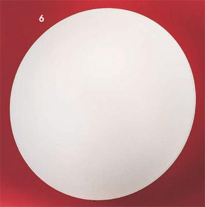 Eglo ELLA 83404 светильник для ванной комнаты и зеркалКруглые<br>Австрийское качество модели светильника Eglo 83404 не оставит равнодушным каждого купившего! Основание из литого алюминия, прорезиненные и силиконовые уплотнители, защита от коррозии металлов, термостойкое стекло, температурный режим использования от -25 до +80.<br><br>S освещ. до, м2: 8<br>Тип лампы: накаливания / энергосбережения / LED-светодиодная<br>Тип цоколя: E27<br>Количество ламп: 2<br>MAX мощность ламп, Вт: 2<br>Диаметр, мм мм: 350<br>Размеры основания, мм: 0<br>Расстояние от стены, мм: 127<br>Оттенок (цвет): белый<br>Цвет арматуры: белый<br>Общая мощность, Вт: 2X60W