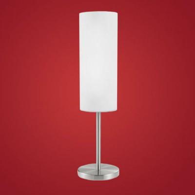 Eglo TROY 3 85981 Настольная лампаСовременные<br>Настольная лампа – это не просто источник дополнительного освещения, но и оригинальный элемент декора. Его можно установить в спальне, гостиной, кабинете и других комнатах. Интернет-магазин «Светодом» предлагает настольные лампы разных стилей по доступным ценам. Благодаря большому ассортименту Вы обязательно найдете в нашем каталоге именно ту модель, которую искали. <br> Настольная лампа Eglo 85981 – прекрасный вариант для завершения интерьера. Ее можно включить одновременно с люстрой для более яркого освещения или без нее для создания уютной атмосферы, настраивающей на отдых. <br> Купить настольную лампу Eglo 85981 Вы можете с помощью виртуальной «Корзины» или по контактным номерам, указанным на сайте.<br><br>S освещ. до, м2: 6<br>Тип лампы: накаливания / энергосбережения / LED-светодиодная<br>Тип цоколя: E27<br>Цвет арматуры: серый<br>Количество ламп: 1<br>Диаметр, мм мм: 105<br>Размеры основания, мм: 120<br>Высота, мм: 460<br>Оттенок (цвет): белое покрытие<br>MAX мощность ламп, Вт: 2<br>Общая мощность, Вт: 1X60W