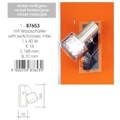 Спот Eglo 87653 DRUM серыйОдиночные<br>Светильники-споты – это оригинальные изделия с современным дизайном. Они позволяют не ограничивать свою фантазию при выборе освещения для интерьера. Такие модели обеспечивают достаточно качественный свет. Благодаря компактным размерам Вы можете использовать несколько спотов для одного помещения.  Интернет-магазин «Светодом» предлагает необычный светильник-спот Eglo 87653 DRUM серый по привлекательной цене. Эта модель станет отличным дополнением к люстре, выполненной в том же стиле. Перед оформлением заказа изучите характеристики изделия.  Купить светильник-спот Eglo 87653 DRUM серый в нашем онлайн-магазине Вы можете либо с помощью формы на сайте, либо по указанным выше телефонам. Обратите внимание, что у нас склады не только в Москве и Екатеринбурге, но и других городах России.<br><br>S освещ. до, м2: 2