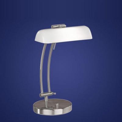 Eglo Bastia 87688 Офисная настольная лампаОфисные<br>Австрийское качество модели светильника Eglo 87688 не оставит равнодушным каждого купившего! Основание матовая никелерованная хромированная сталь, матовое опаловое стекло белого цвета, Класс изоляции 2 (плоская вилка, двойная изоляция от вилки до лампы), отдельный выключатель, крепление в виде прищепки, IP 20, освещенность 1420 lm Н=450,L=250.<br><br>S освещ. до, м2: 6<br>Тип лампы: галогенная / LED-светодиодная<br>Тип цоколя: R7S<br>Количество ламп: 1<br>MAX мощность ламп, Вт: 2<br>Размеры основания, мм: 0<br>Длина, мм: 250<br>Высота, мм: 450<br>Оттенок (цвет): глянцевый белый<br>Цвет арматуры: серый<br>Общая мощность, Вт: 1X80W