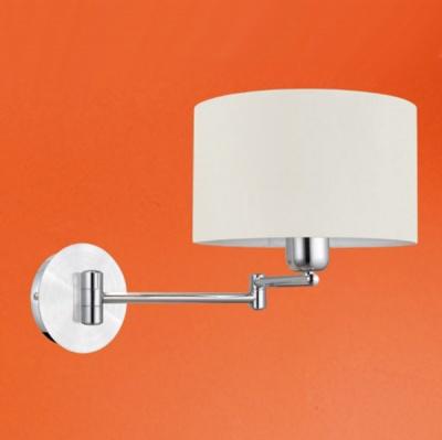 Eglo HALVA 88563 Настенно-потолочный светильникСовременные<br><br><br>S освещ. до, м2: 4<br>Тип лампы: накаливания / энергосбережения / LED-светодиодная<br>Тип цоколя: E27<br>Цвет арматуры: серый<br>Количество ламп: 1<br>Диаметр, мм мм: 230<br>Размеры основания, мм: 0<br>Расстояние от стены, мм: 595<br>Высота, мм: 260<br>Оттенок (цвет): белый<br>MAX мощность ламп, Вт: 2<br>Общая мощность, Вт: 1X60W