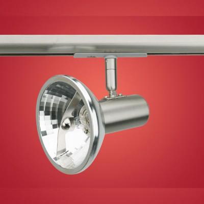Eglo Line 89808 ПодсветкаТрековые светильники<br><br><br>S освещ. до, м2: 2 - 3<br>Тип товара: Подсветка<br>Тип лампы: галогенная<br>Тип цоколя: G9<br>Количество ламп: 1<br>Ширина, мм: 110<br>MAX мощность ламп, Вт: 40W<br>Высота, мм: 105<br>Цвет арматуры: никель