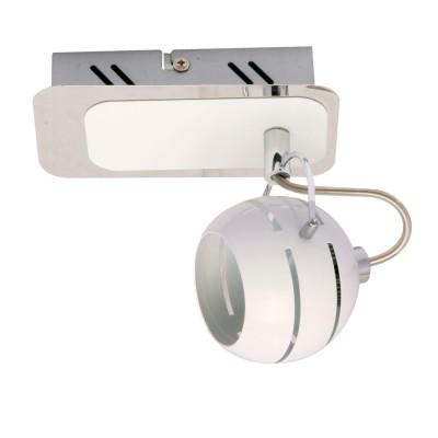 Светильник спот Lamplandia 91276 GrazОдиночные<br><br><br>Тип товара: Светильник поворотный спот<br>Тип лампы: LED - светодиодная<br>Тип цоколя: LED<br>Количество ламп: 1<br>Ширина, мм: 100<br>MAX мощность ламп, Вт: 5<br>Длина, мм: 140<br>Высота, мм: 165<br>Цвет арматуры: белый
